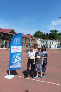 Торжественное вручение знаков ГТО в СШ № 6 г.Туапсе