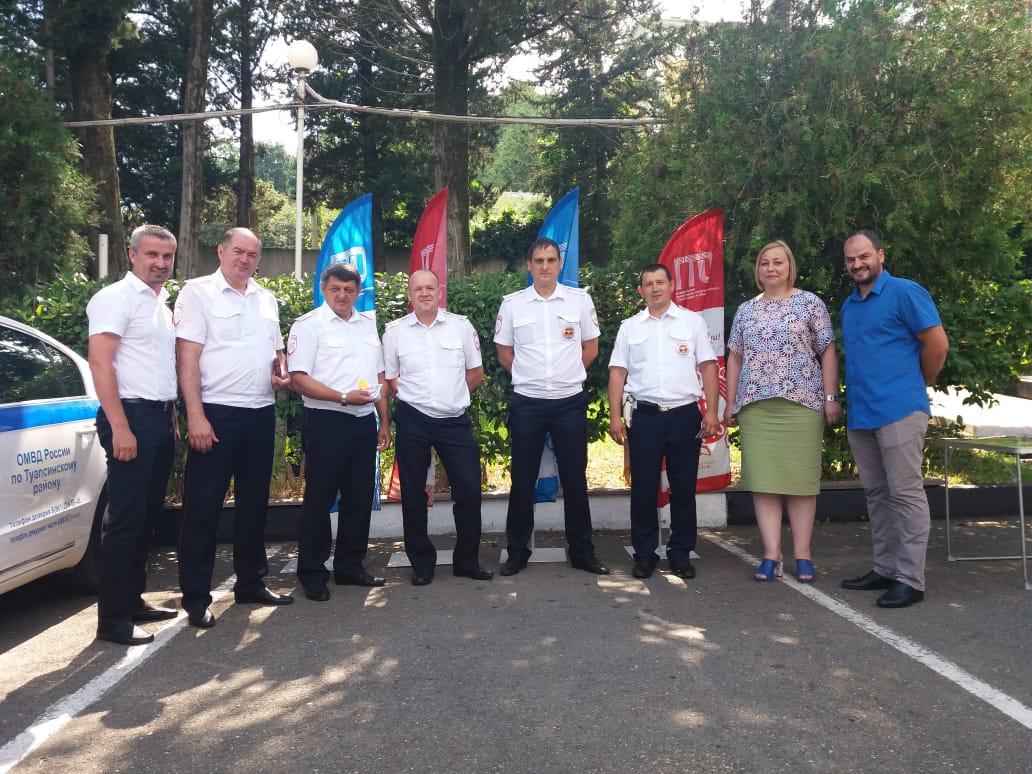 Торжественное вручение знаков ГТО сотрудникам туапсинского ГИБДД