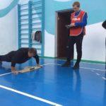 Осенний фестиваль Всероссийского физкультурно-спортивного комплекса  «Готов к труду и обороне»