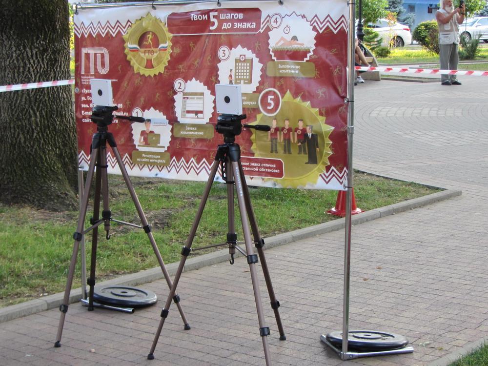 О пропаганде ГТО в рамках мероприятий, посвященных Дню физкультурника