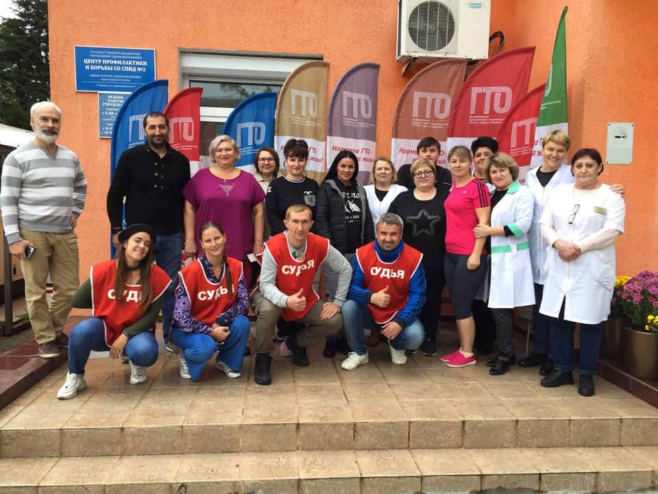 ГТО среди работников медицинских  учреждений  Туапсинского района